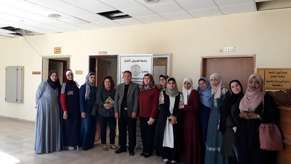Department of Continuing Education / Khadouri University last Meeting