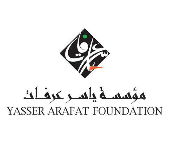 A visit to Yasser Arafat Foundation
